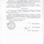 privat_yarovaya (2)