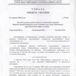 privat_yarovaya (3)