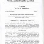 rodovod_rybchen (3)