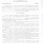 ukrsoc_sergey (2)